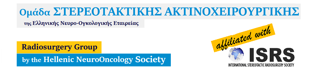 Hellenic Stereotactic Radiosurgery Society